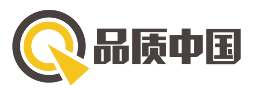 Quality China品质中国系列主题活动 ——微纳米测量实验室环境评价与控制技术交流会