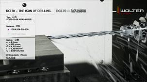 瓦尔特DC170深孔钻产品加工