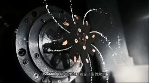 我们推出了两款新型铣削刀具:CoroMill?QD能够以出色的可靠性加工出高质量的凹槽,CoroMill Plura重载立铣刀则树立了整体立铣刀粗加工的新标准