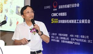李明教授,上海大学机电工程设计研究院副院长、博士生导师