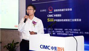 姜小飞,ABB机器人冲压自动化系统GI行业客户经理