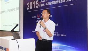 刘  健,日本产电京利机械(浙江)有限公司第二营业部部长、华南地区营业担当