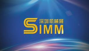 2015年深圳机械展在深圳盛大召开,活动当日,现场准备了热舞、魔术、歌唱等表演,现场反响强烈,受到观众的好评,舞蹈青春洋溢,热烈激情。