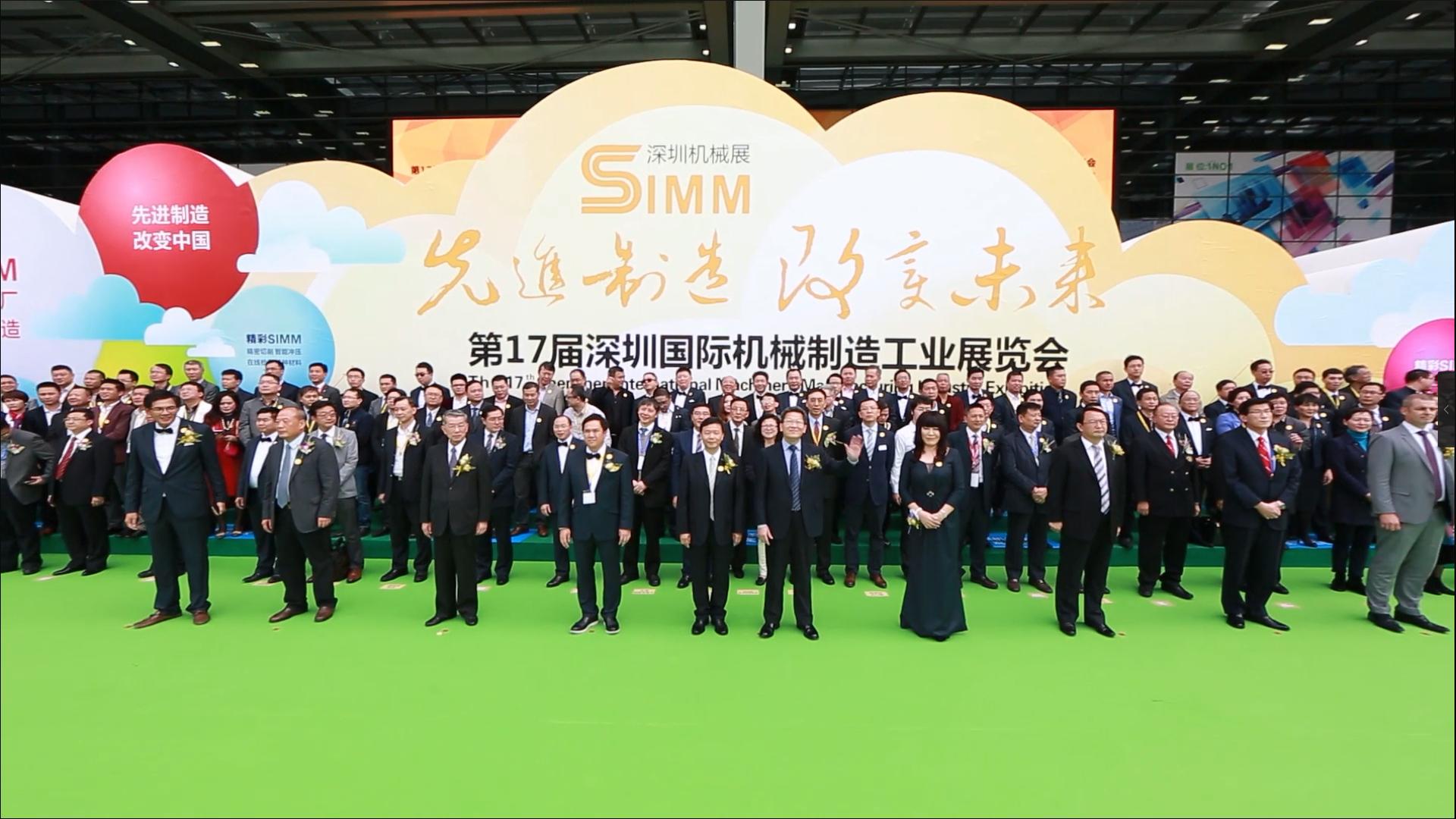 11000平方米、28个国家和地区、1100多家展商汇聚鹏程聚焦未来制造,第17届深圳机械展智慧启航