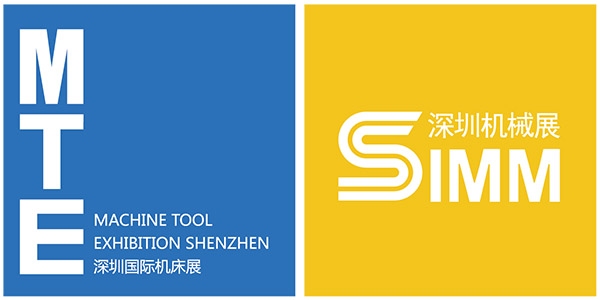 EGO预祝第19届深圳国际机械制造工业展览会圆满成功