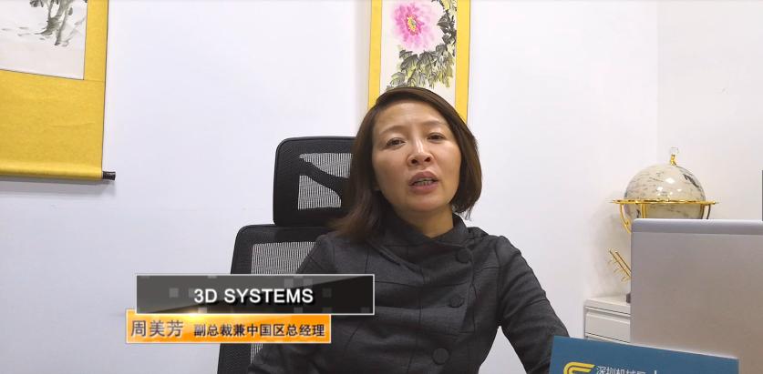 第二十届深圳国际机械制造工业展览会20周年参展商采访