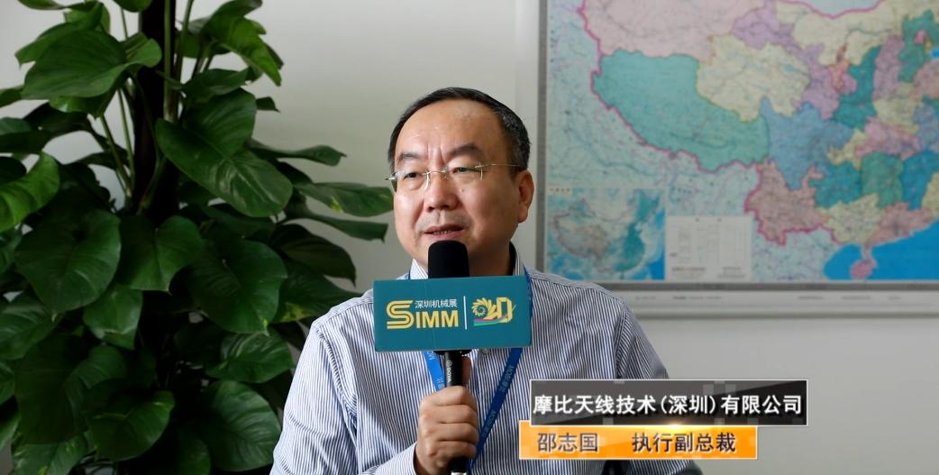 第二十届深圳国际机械制造工业展览会20周年观众企业采访
