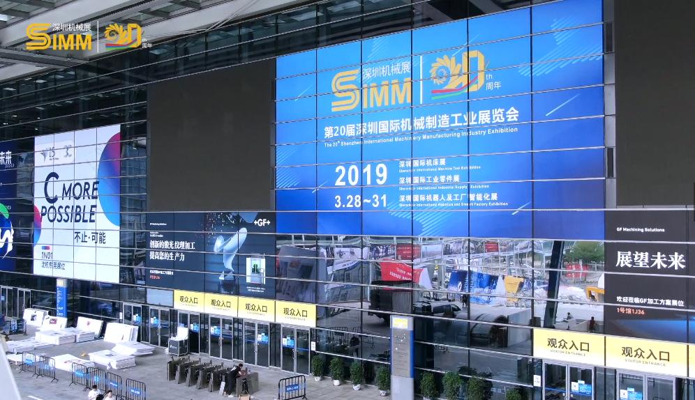 第二十届深圳国际机械制造工业展览会展前搭建花絮回顾