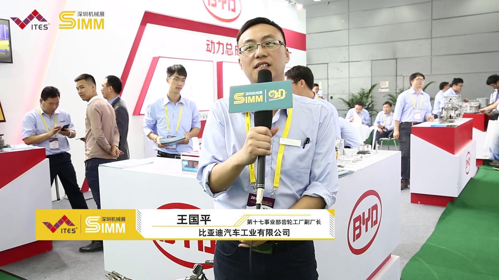 第二十届深圳国际机械制造工业展览会展商现场采访