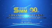 Listen to what exhibitors and visitors said in the South China event SIMM Exhibition to find out the spotlights in 2019. Additionally, China's manufacturing has been improved at lot. For a prosperous future, our new brand ITES will be launched in 2020 which covers a comprehensive range of exhibits. Don't miss this crucial Chinese platform for buyers and manufacturers if you want to remain invincible in the market competition