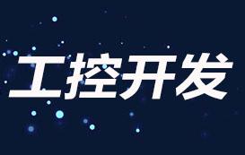 """--""""第七届智能制造及机器人应用技术主题论坛【自动化新技术】"""""""